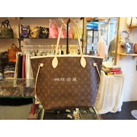 中環 店 ㊣   字紋 MM LV M40156 NEVERFULL 包 肩背包