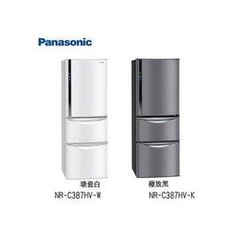 Panasonic 國際牌 385L 變頻三門電冰箱 NR~C387HV~K NR~C38