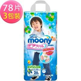 ~  ~滿意寶寶 moony 製  超薄 紙尿褲 XXL 男生用 1箱 共78片   26