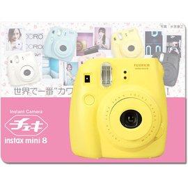 Fujifilm Instax Mini 8 拍立得 黃色~ Hi~Key~平行輸入 ^(