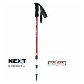 NextSports ~MASTERS~MA01S1810 Summitlight Red