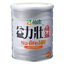 達成醫療 益富 Nu~life HN 益力壯高氮 800g2罐箱購送12贈包