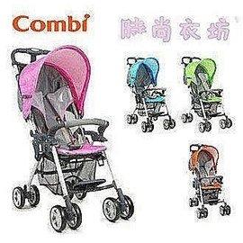 Combi康貝 輕便嬰兒推車 童車 LK~2DX 4143~4145 尊貴日式豪華版 遮陽