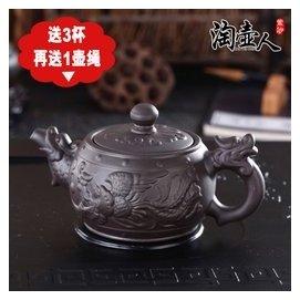 大容量宜興正品紫砂壺大龍鳳 茶壺陶瓷原礦朱泥衝水壺功夫泡茶壺
