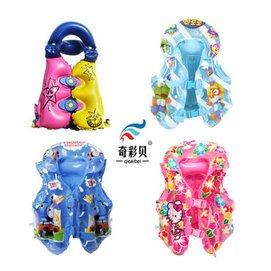 正品奇彩貝兒童充氣遊泳背心 小孩加厚嬰幼兒救生衣迪士尼遊泳圈