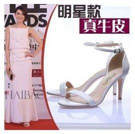 香港it 2015夏高圓圓同款女鞋真皮涼鞋性感高跟細跟露趾女涼鞋 全牛皮 pretty g