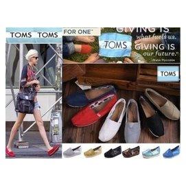 正品 TOMS Canvas Classics 款帆布鞋 懶人休閒鞋 好萊塢巨星 絕非外流