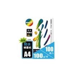 □^~colorjet背膠5760dpi 防水噴墨 ~自黏貼紙~A4 10