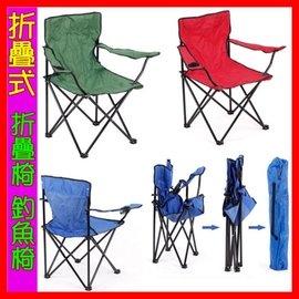 ~寶貝屋~休閒椅 露營椅 戶外折疊椅大號扶手椅 帆布導演椅.休閒扶手折疊椅 燒烤野餐椅子