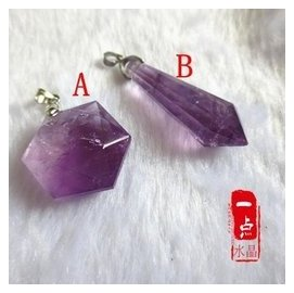 純天然紫水晶吊墜 紫晶原石吊墜 大衛星 靈修靈擺 男女款
