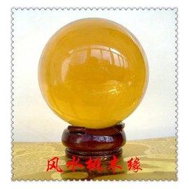 開光黃水晶球8釐米增智慧益健康招財風水球家居工藝飾品裝飾擺設