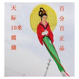 ~天際漫步者~正品2.25M 嫦娥奔月 軟體風箏 大型風箏 風箏