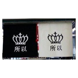 咖啡館門簾~西餐廳布簾 快餐店門簾、廚房門簾~布簾定制印圖