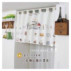 韓式日式清新棉麻布藝門簾布簾半簾咖啡簾隔斷簾裝飾簾掛簾可定做
