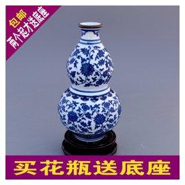 景德陶瓷小花瓶 仿古青花瓷葫蘆瓶 家居裝飾博古架陶瓷擺件