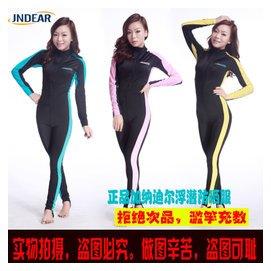 潛水衣 男女 連體防紫外50防曬服 水母衣 浮潛服 潛水服 潛水