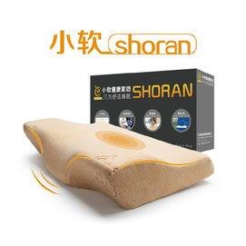 小軟記憶枕4D枕 頸椎枕頭護頸枕太空棉枕芯保健枕 頸椎病枕頭
