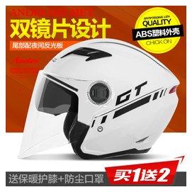 摩托車頭盔男電動車哈雷女四鼕季半覆式雙鏡片半盔安全帽防霧保暖