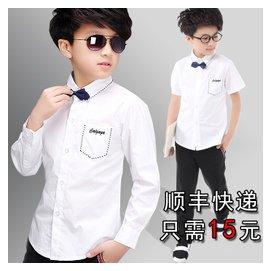 2015春款夏款兒童白色英倫襯衫 男童長袖男孩中大童純棉襯衣短袖
