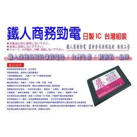 【大里-奇樂通訊】 LG  GX-500  P500  LGIP-400N 高容量1500