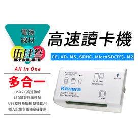 543~多合一 高速 讀卡機 CF XD Micro SD SDHC TF MicroSD