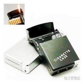 正品頂好 彈蓋自動煙盒帶打火機20支裝 男士 95菸盒 8965