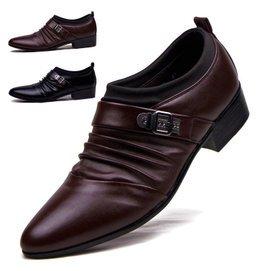 男士商務 皮鞋男尖頭正裝 潮流增高鞋理發師結婚真皮鞋子男