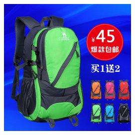 送防雨罩 2014 登山包 戶外雙肩背包 30L騎行包 徒步包旅行包