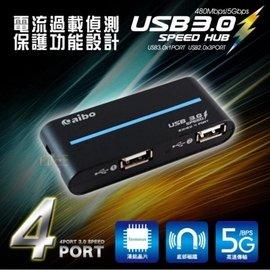 ~鈞嵐~aibo H34 USB3.0 USB2.0 HUB集線器 轉接頭 體積輕巧 電流