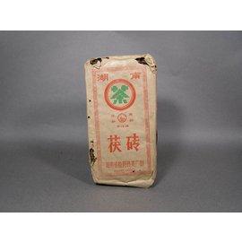 1997年合作牌茯磚 蘭妍普洱 琢茗堂 中大茶業 普洱茶 茶 壺藝軒 一縷清香 精采99