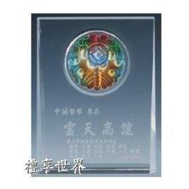 水晶琉璃砂刻獎牌SJL~02M