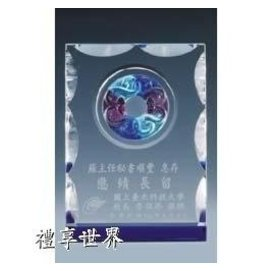 水晶琉璃砂刻獎牌SJL~01S