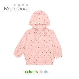MOONBOAT寶寶防風衣 嬰兒開衫連帽衣 防曬衣男女童外套