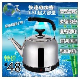 加厚不鏽鋼電熱水壺大容量燒水壺家用插電水壺防干燒自動斷電保溫