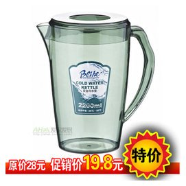 韓國貝合 冷水壺 家用塑料涼水杯 涼壺果汁飲料保鮮大容量樂扣