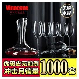 VINOCAVE紅酒杯 高腳杯醒酒器 葡萄酒杯 無鉛水晶紅酒杯 酒杯套裝
