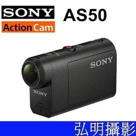 台南弘明 SONY HDR~AS50 AS50 Action Cam 型攝影機 4K縮時攝