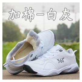 喬丹正品男鞋女子網球鞋加厚加毛棉鞋保暖 鞋防水耐磨旅遊鞋男