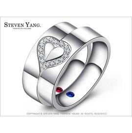 ~KA515 ~珠寶白鋼飾藏愛系列~把愛藏起來~情人鋼戒指對戒尾戒婚戒愛心單個