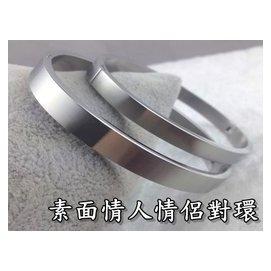 ~316小舖~~B183~^(專櫃西德鋼手環~素面情人情侶對環~單件價 防過敏手環 白鋼手