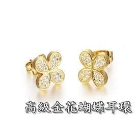 ~316小舖~~KS23~^(奈米電鍍18K金耳環~ 金花蝴蝶耳環~一對價 18K鍍金耳環