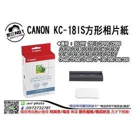 NO1 CANON KC~18IS 相紙 方形相片貼紙 WIFI 印表機 佳能 台中 CP