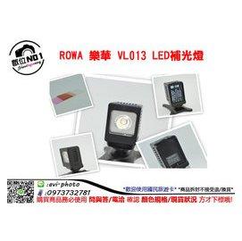 NO1 ROWA 樂華 VL013 LED 補光燈 相機 攝影燈 電影 太陽燈 台中店取