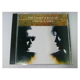 ~綠鈕 ~~恰克與飛鳥 CHAGE    ASKA THE STORY of BALLAD