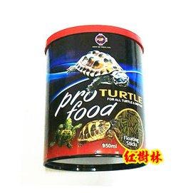 【紅樹林】UP烏龜飼料950ml