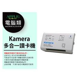 APPLE小舖 多合一 讀卡機 USB 2.0 支援 CF SDHC SD MMC Mic