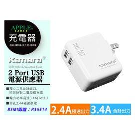APPLE小舖 Kamera 2 Port USB 電源 器 旅充 富士 拍立得列印機 S