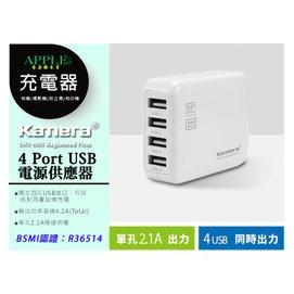 APPLE小舖 4 Port USB 電源 器 旅充 富士 拍立得列印機 SP1 CR2充