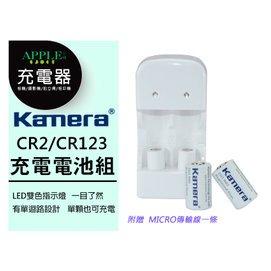 APPLE小鋪 CR2 電池充電組 富士拍立得 MINI 25 50S PIVI MP 7