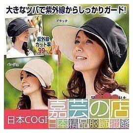 嘉芸的店 防曬帽 防紫外線 加寬帽 預防頭髮扁塌 綁馬尾 遮陽帽 抗UV 帽子